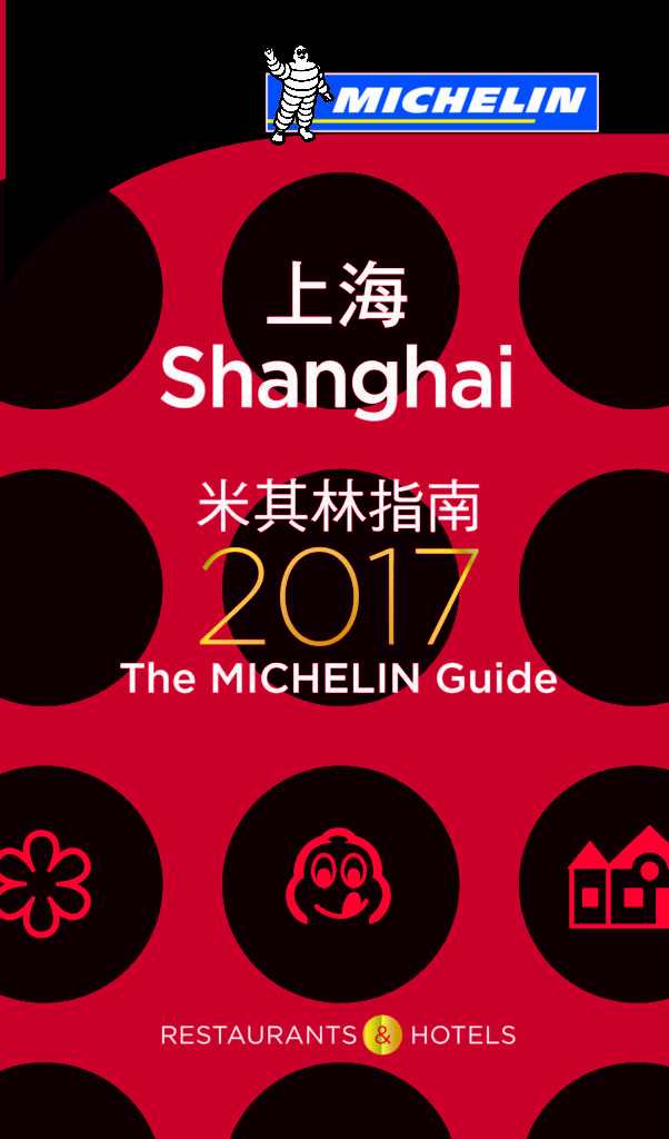 This handout image shows the Michelin guide Shanghai 2017 cover. [20MAY2016 ONLINE]