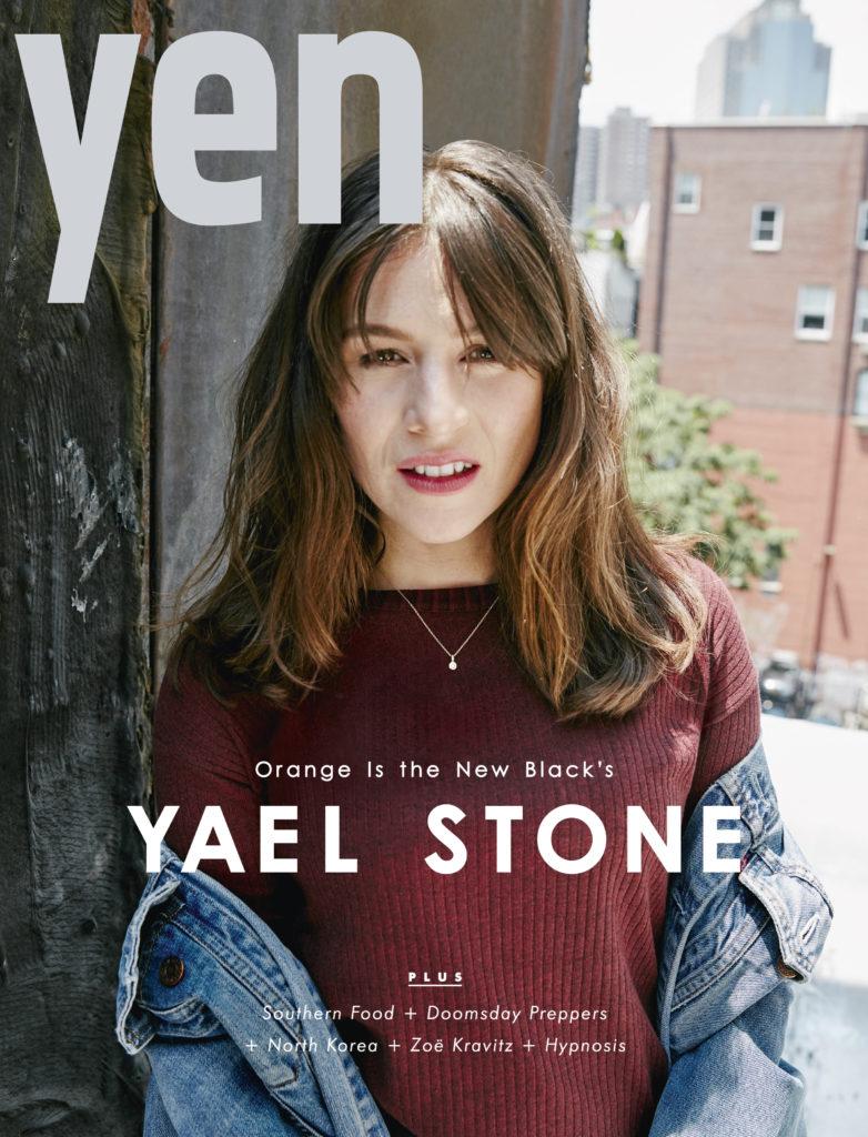 yen78_cover