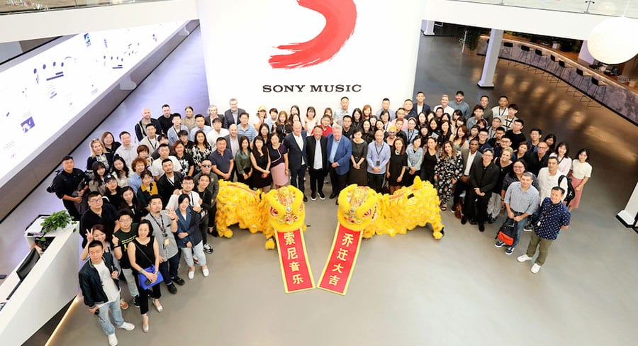 Sony Music Entertainment China unveils new headquarters in